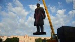 В Славянске демонтирован памятник Ленину
