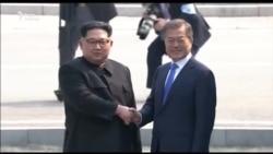 Мулоқоти раҳбарони ду Корея