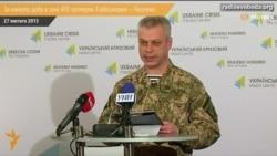 В зоні АТО загинуло 3 вояків, противник здійснює передислокацію – Лисенко