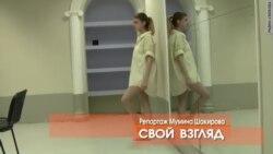 """Свой взгляд """"Театра.doc"""""""