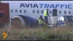 В Оше Boing 737 совершил аварийную посадку
