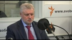 Сергей Миронов в студии Радио Свобода