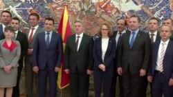 Прием на новите министри кај претседателот Иванов