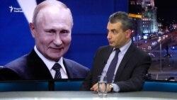 """Лев Шлосберг: """"Путин устал от России"""""""