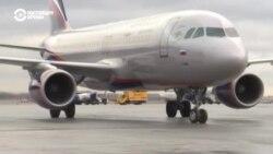 Коронавирус обрушил авиацию: компании увольняют персонал и считают убытки