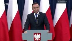 Дуда підписав закон про «бандеризм» і направив його у Конституційний суд Польщі (відео)