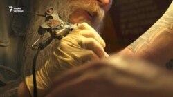 Письма на коже. О чем говорят татуировки?