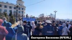 Митинг в Хабаровске 4 апреля