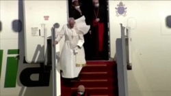 Папа римский завершил визит в Ирак