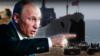 Путин и российские войска в Крыму. Коллаж