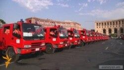 ՀՀ-ում կլինի փրկարարների նոր ծառայություն