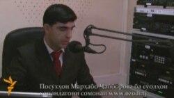 Гуфтугӯ бо вакили маҷлис Марҳабо Ҷабборова