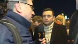 """Илья Яшин: """"Мы не боимся"""""""