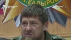 Kadyrov: Rights Activists 'Have No Right To Walk On My Territory'
