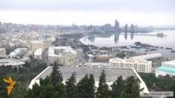 Չավուշօղլուն Բաքվում քննարկել է ԼՂ հարցը և «Բաքու-Թբիլիսի-Կարս»-ի շինարարության ընթացքը