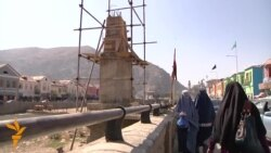 A Memorial To Farkhunda Appears In Kabul