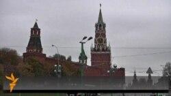 Putin smijenio ministra obrane