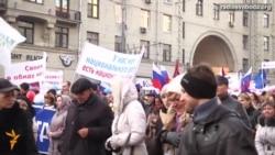 Світ у відео: як у Росії відзначили День народної єдності