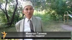"""Миңгол Галиев: """"Җыр сәнгатенең төп вазифасы – рухи тәрбия"""""""