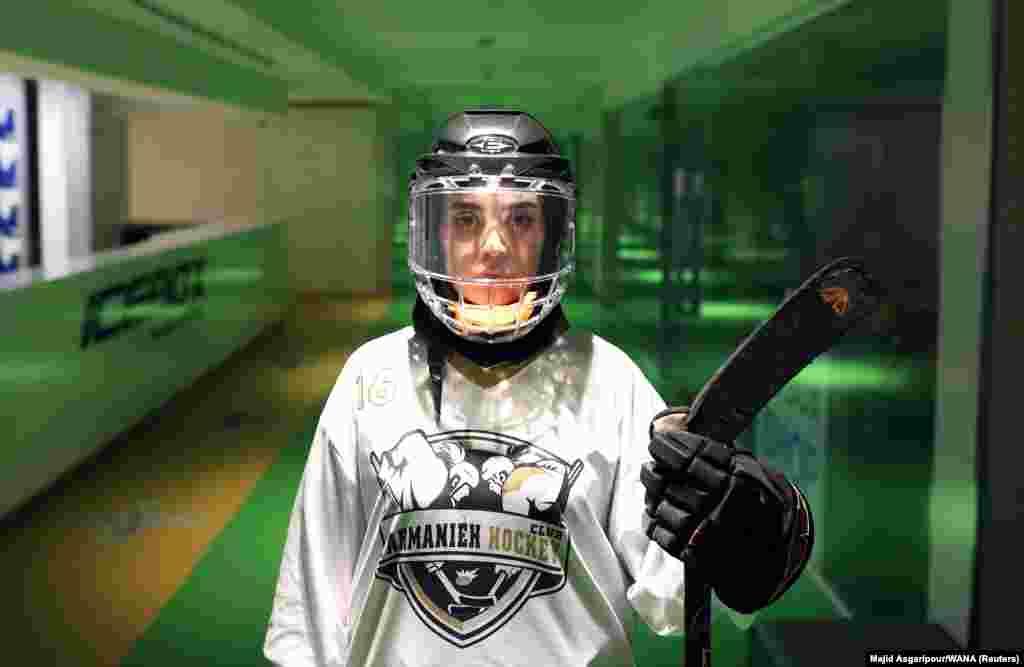 Диба Карими, 29-летний иранская хоккеистка, позирует перед камерой в хоккейном клубе в Тегеране. (WANA через Reuters / Маджид Асгарипур)