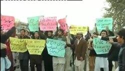 شمالي وزیرستان کې د مبینه قتل عام خلاف په ډېره اسماعیل خان کې لاریون