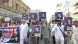 Pakistani Protesters Demand Release Of Kidnapped Baluch Activist