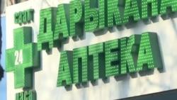 «Вируса нет, но паника сюда уже добралась». В Бишкеке разразился дефицит медицинских масок