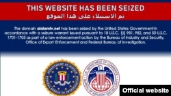 Pamje nga njoftimi për bllokim të një faqeje iraniane.
