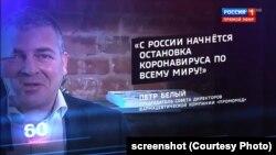 Российское телевидение о лекарстве от ковида