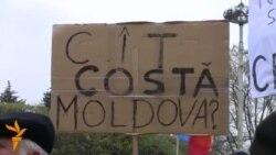 "Protest antiguvernamental organizat de Platforma ""DA"""