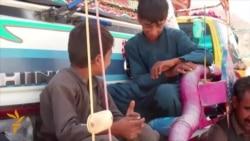Afghan Refugees Prepare To Leave Pakistan