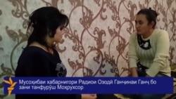 Моҳрухсор: Қизларингизни назорат қилинг¸ мен каби фоҳиша бўлмасин