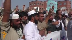 Pakistani Workers Protest Privatization Plans
