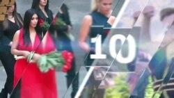 ԹՈՓ- 10. Հայաստանը 2015թ-ին