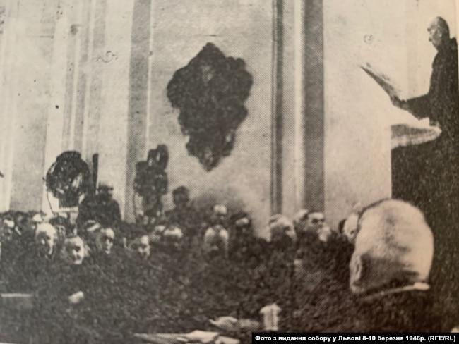 Під час проведення псевдособору 1946 року
