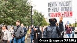 Акция проотеста в Хабаровске, Россия, сентябрь, 2020 год
