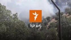 """آتشسوزی در منطقه """"شش دار"""" استان ایلام، ۸ تیر ۱۳۹۹"""