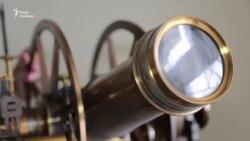 Львів: місто, в якому вивчали астрономію ще 250 років тому (відео)