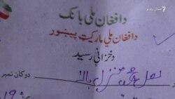 د پېښور افغان مارکیټ دکانداران په دوو کې راګېر دي