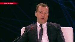 """""""Копите деньги!"""" – обратился к главам правительств стран ЕАЭС Дмитрий Медведев"""