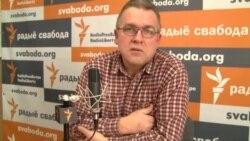 Беражкоў адказаў на пытаньні чытачоў «Свабоды»