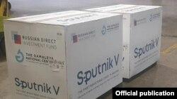 """""""Спутник V"""" вакцинаси - Ереван, Арманистон, 26 апрель, 2021"""