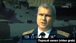 Геннадий Анашкин в 2014 году был командиром десантно-штурмовой бригады российской армии из Ульяновска