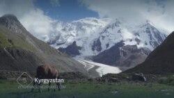 Lonely Planet: Кыргызстан вошел в десятку стран, рекомендованных для туристов
