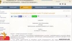 Նոր օրենքով Կառավարությունը «փորձում է վերահսկել» ՀԿ-ները