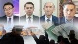 Айланып качкан инвестор, аксаган экономика