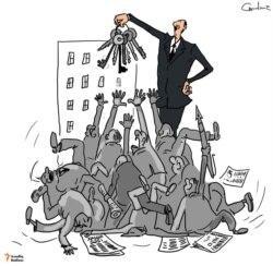 Azerbaijan, Press Day