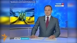 Russian TV Report On Ukrainian Choir Leader