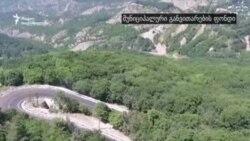 გაიხსნა წყნეთი-ბეთანიის გზა