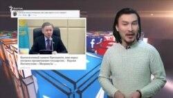 """""""Қазақстанның кедей ел екені - факт"""""""